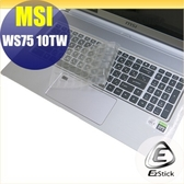 【Ezstick】MSI WS75 10TM 奈米銀抗菌TPU 鍵盤保護膜 鍵盤膜
