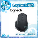 Logitech 羅技 MX Master 2S 無線滑鼠 (黑)