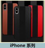 iPhone 全系列 跑車系列 手機殼 環保TPU 純手工貼皮 黑邊全包 鏡頭加高保護 簡約 保護殼 手機套