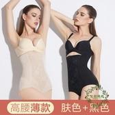 一件8折免運 高腰內褲女棉質塑身產後束腰加肥加大尺碼胖妹mm200斤