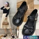 瑪麗珍鞋 日系小皮鞋女學生jk英倫娃娃鞋淺口軟妹少女單鞋學院風復古瑪麗珍 星河光年