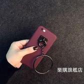 手機吊飾 vivoY66/Y67手機殼全包邊吊飾軟邊超薄Y55網紅女款硅膠套【樂購旗艦店】