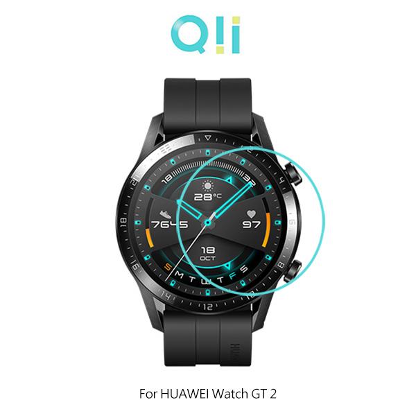 現貨 兩片裝 Qii HUAWEI Watch GT 2 (46mm) 玻璃貼 鋼化玻璃貼 自動吸附 2.5D弧邊 手錶保護貼