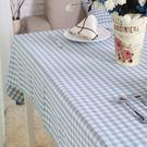 時尚田園格子桌布餐桌布 茶几布書桌布電視櫃蓋巾 (140*90cm)