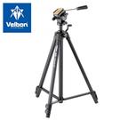 (免運可分期) Velbon Video...