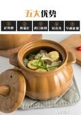 陶瓷迷你家用明火耐高溫砂鍋燉鍋煲湯專用燜煲南瓜型沙鍋煲蓋 青木鋪子
