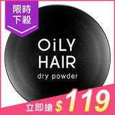 韓國 Apieu 髮根控油蜜粉(5g)【小三美日】髮粉 原價$149