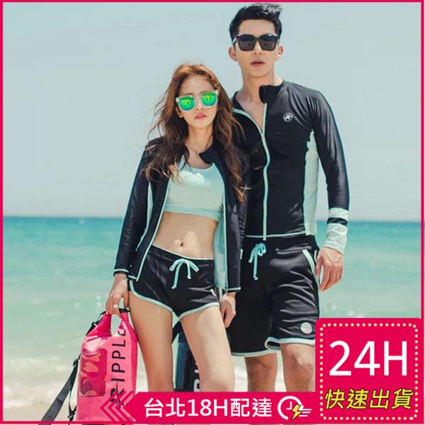 【現貨】梨卡- 甜美[有胸墊+長袖]三件式拉鍊外套泳衣套裝甜美潛水衣比基尼泳裝CR3629