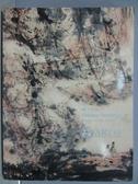 【書寶二手書T3/收藏_PMD】藝流Art#1春拍_Chinese Paintings_2008/5/18