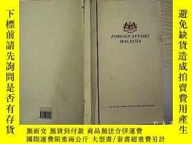 二手書博民逛書店FOREIGN罕見AFFAIRS MALAYSIA (05)Y2