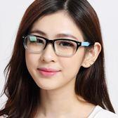 防風目鏡防輻射眼鏡男女款防藍光抗疲勞運動護目鏡