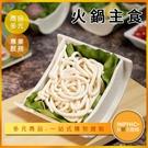 INPHIC-火鍋主食模型 白飯 烏龍麵 王子麵 -IMFK008104B