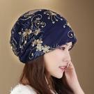 頭巾帽 帽子女網紗亮片頭巾帽四季帽春秋時尚刺繡花朵包頭帽洋氣遮白發帽寶貝計畫 上新