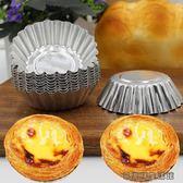 蛋撻模具蒸米糕發糕缽仔糕