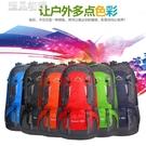 登山包雙肩包男女旅行包大容量多功能背包行李旅游戶外登山包防水運動包YJT 快速出貨