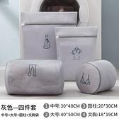 洗衣袋 洗衣袋洗衣機專用防變形神器護洗網袋清洗內衣文胸的過濾網兜大號【快速出貨八折優惠】