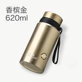 保溫杯大容量男士水杯真空不鏽鋼茶杯女戶外便攜壺杯子620ml