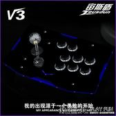 搖桿遊戲機  格鬥街機搖桿電腦USB家用搖桿家用遊戲機手柄搖桿送備用配件 LX 新品特賣