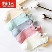 南極人女士襪子棉襪淺口低幫船襪隱形襪韓國可愛中筒襪韓版學院風 漾美眉韓衣