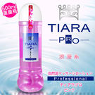 潤滑液 情趣用品 日本NPG Tiara Pro 自然派 水溶性潤滑液 600ml 浪漫系 情趣氣氛提升 +潤滑液1包