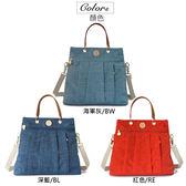 CORRE【JJ021】簡約時尚2用後背包