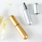 ✭米菈生活館✭【F66】時尚金屬外觀噴霧瓶 玻璃 化妝水 保養品 旅行 戶外 分類 香水 隨身 分裝
