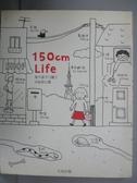 【書寶二手書T4/繪本_ISM】150cm Life_高木直子