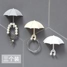 A創意可愛強力粘鉤宿舍粘膠鑰匙雨傘掛鉤墻...