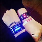 電子男錶手錶男LED正韓創意概念個性CF潮男錶時尚炫酷女學生情侶電子手錶