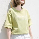 棉麻短袖女-孜索2020夏季新款清新芥末綠色T恤女寬鬆短袖簡約字母棉麻ins上衣 糖糖日繫