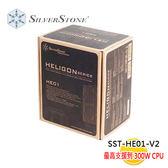 SilverStone 銀欣 SST-HE01-V2 氦氣系列 CPU 散熱器