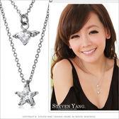 項鍊STEVEN YANG正白K飾 送刻字「甜蜜俏佳人」銀色款 雙鍊 星星/愛心*附鋼鍊