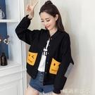 2020秋季港風原宿風外套女韓國學生寬鬆ulzzang棒球服夾克外套潮「時尚彩紅屋」