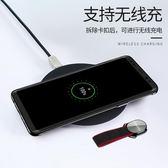 三星NOTE8手機殼NOTE9透明時尚超薄防摔保護硅膠【3C玩家】