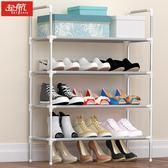 鞋架簡易多層組裝家用宿舍多功能防塵SMY4522【123休閒館】