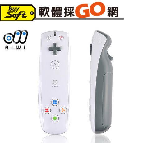 【軟體採Go網】PCGAME搖桿-AIWI體感遊戲搖桿