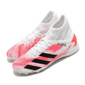 adidas 足球鞋 Predator 20.3 TF J 白 紅 女鞋 大童鞋 中童鞋 襪套式 運動鞋 【PUMP306】 EG0929