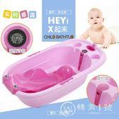 嬰兒浴盆兒童洗澡盆新生兒用品【轉角1號】