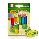 美國Crayola繪兒樂 造型黏土經典色8色 麗翔親子館