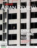 NIKKEI ASIAN REVIEW 0218-0224/2019 第265期