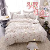 天絲絨雙人加大四件式鋪棉兩用被床包組-多款任選 台灣製