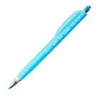 【奇奇文具】東文 GL-150 炫彩三角自動鉛筆0.5mm