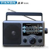 收音機 全波段便攜式指針式fm調頻半導體收音機老人廣播老年人台式外放家用收音機 玩趣3C
