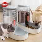 寵物餵食器 狗狗自動飲水器喂食器貓咪飲水機喝水神器流動不插電喂水寵物用品【幸福小屋】