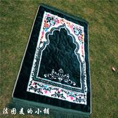 穆斯林加厚禮拜地毯回民阿拉伯風格祈禱跪拜地毯朝覲禮品高檔拜墊