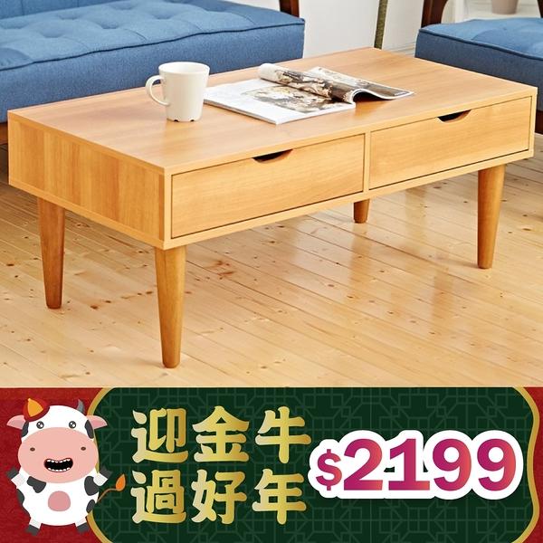 【班尼斯國際名床】~日本熱賣‧詹姆斯雙抽屜大茶几‧天然實木椅腳
