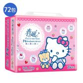 春風Kitty三層抽取式衛生紙100 抽*72包(箱)【愛買】