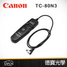 Canon Timer Remote TC-80N3  電子定時遙控線 彩虹公司貨  德寶光學