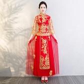 紅色新娘敬酒服旗袍2020新款結婚中式婚紗禮服嫁衣龍鳳褂秀禾服女 (pink Q 時尚女裝)