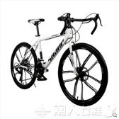 變速死飛自行車男女成人輕便公路賽車活飛一體輪學生腳踏單車LX聖誕交換禮物